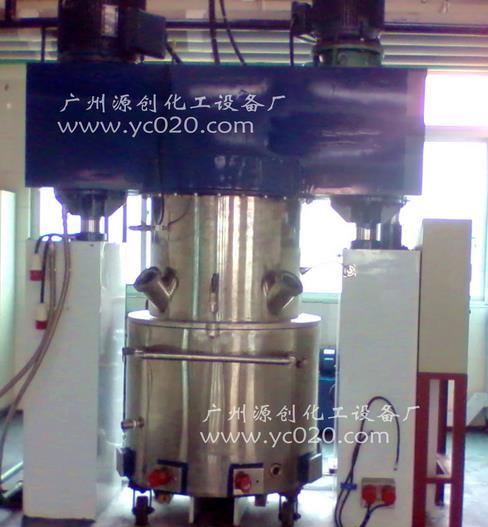 300L动力混合搅拌机