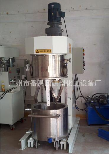 Stainless steel vertical dosing mixer