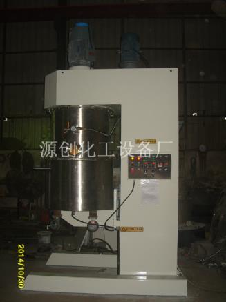200 l dual planetary mixer power