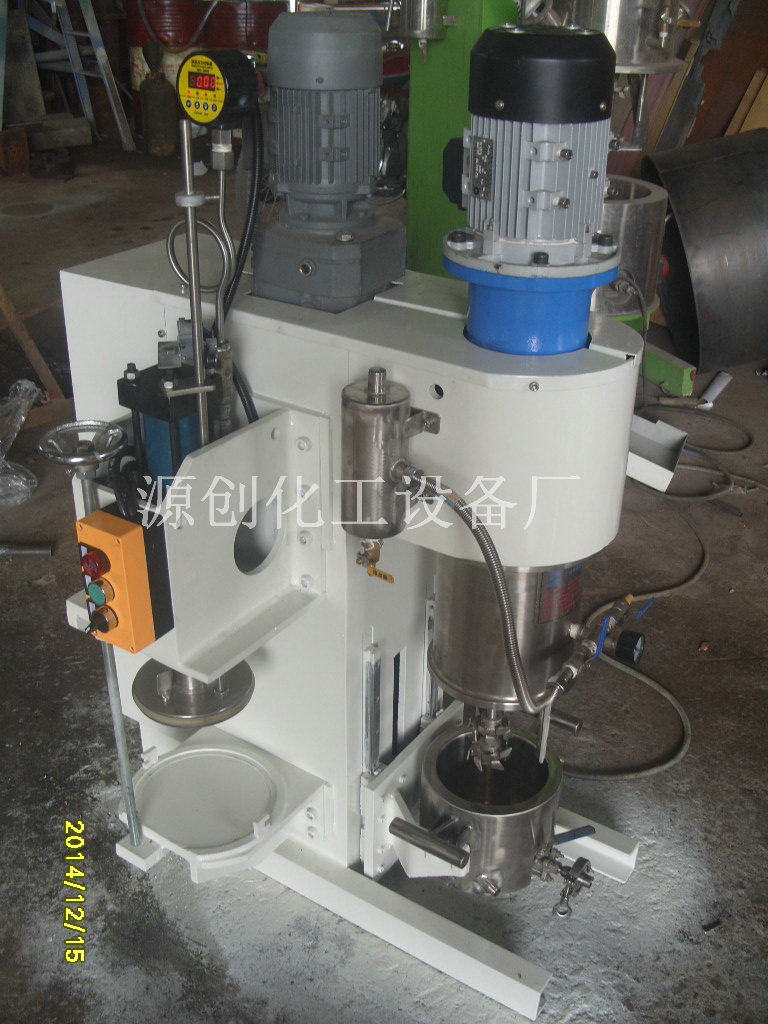 2 l planetary dynamics mixing machine with hydraulic discharging machine